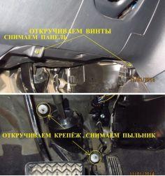 Ремонт рулевой рейки Toyota Corolla Е120