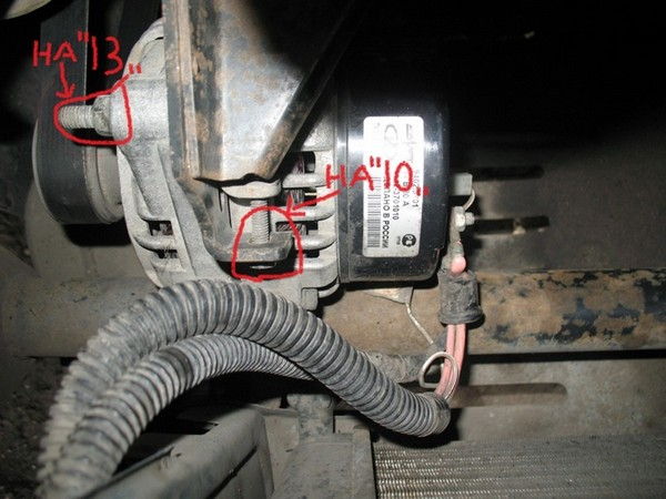 2112 ремень генератора: