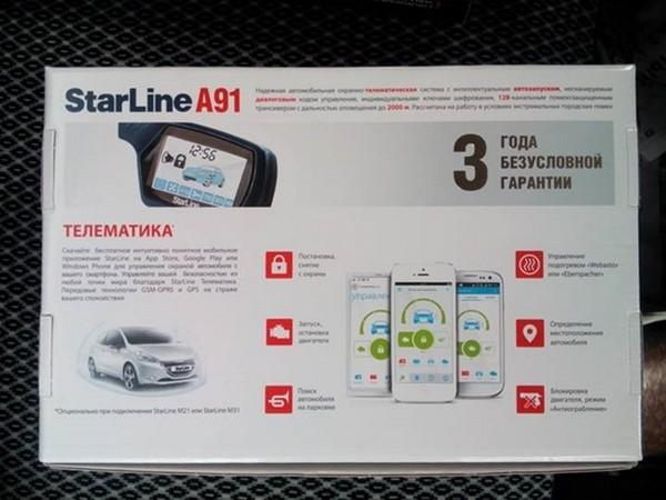 Установка сигнализации StarLine A91 на инжекторную классику ВАЗ 2101