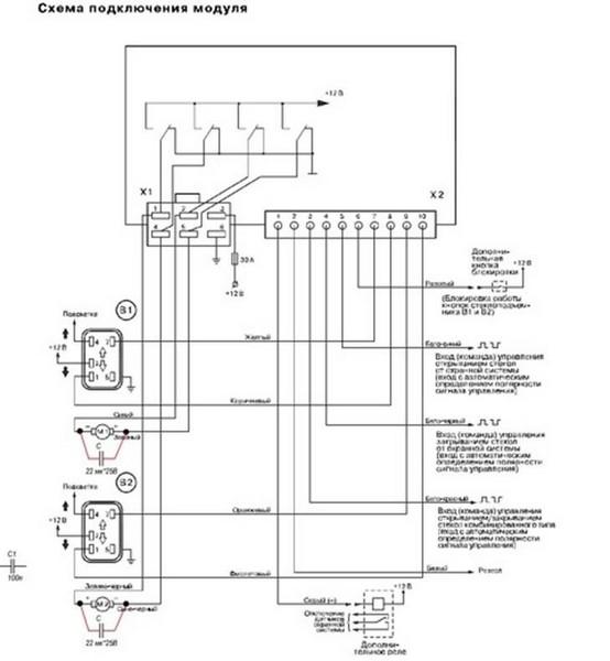 Подключение доводчика стекол PWM-200 для ВАЗ 2110, 2111, 2112