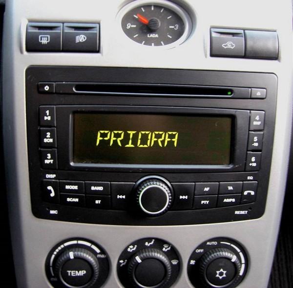 схема соединения радио автомобиля ваз 2115