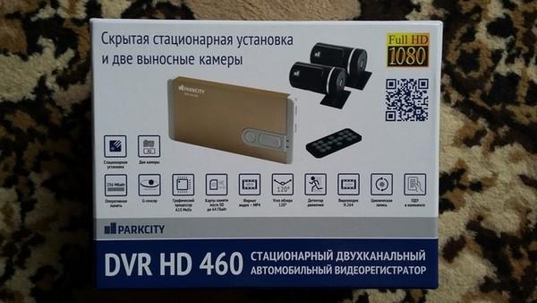 Подробнее: Установка двухкамерного видеорегистратора Parkcity DVR HD 460 для Nissan Almera N16
