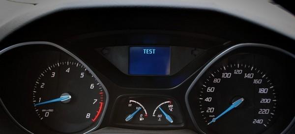 ford focus 3 где управление бортовым комп