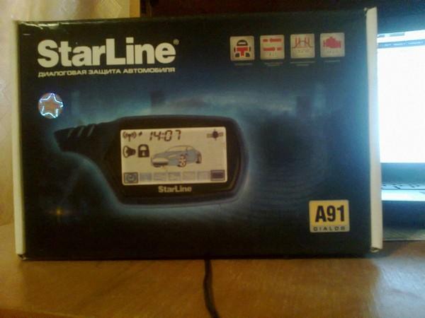 Установка сигнализации Starline А91 dialog в ВАЗ 2112 своими руками